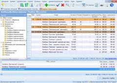 Ввод складских документов в программу
