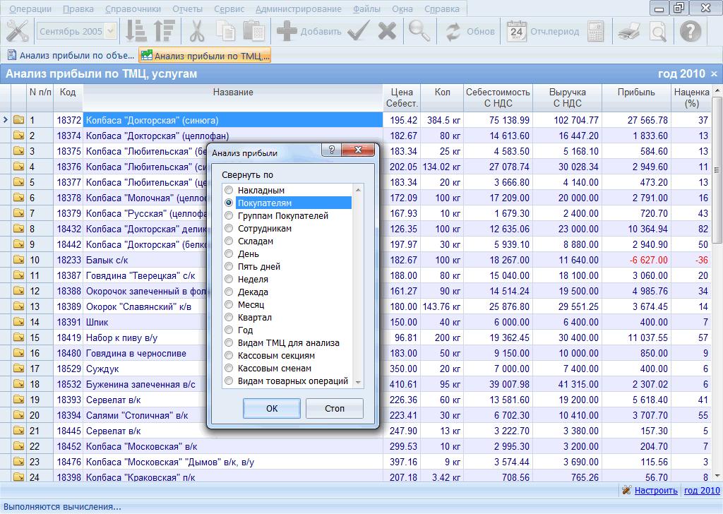 Crm система с складским учетом битрикс 24 делегирование задачи